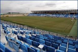 Estadio Alfredo Di Stéfano del Real Madrid Castilla