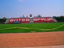 Hristo Botev Stadion 2